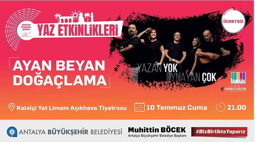 Antalya Oyuncak Müzesi  yaz etkinlikleri düzenliyor